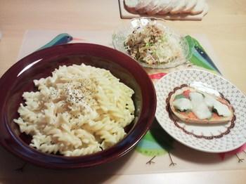 2013.06.17 お夕飯