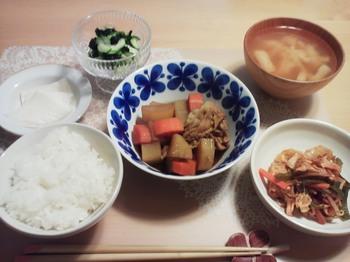 2013.06.24 お夕飯