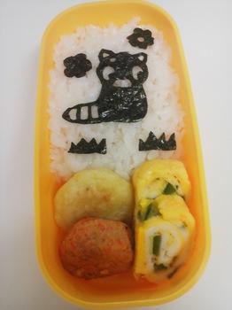 2013.06.30 お昼ご飯