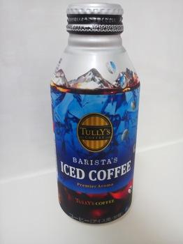 タリーズコーヒー バリスタズ アイスコーヒー