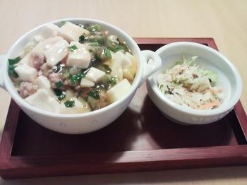 2013.07.15 お夕飯