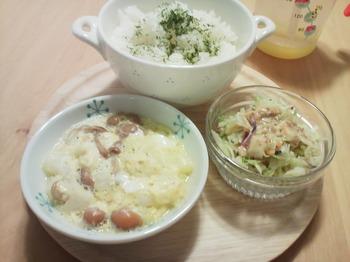 2013.07.17 お夕飯
