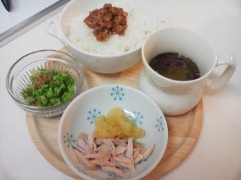 2013.08.31 お夕飯