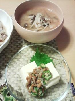 2013.09.01 お夕飯