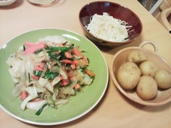 2013.09.13 お夕飯