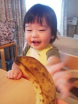 大好き♡バナナ