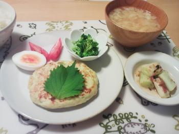 2013.10.26 お夕飯