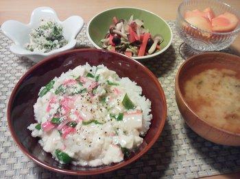 2013.11.18 お夕飯