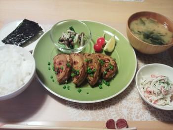 2013.11.20 お夕飯