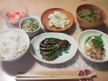 2013.11.26 お夕飯