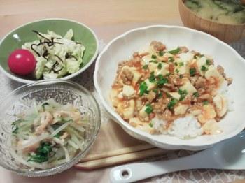2014.01.11 お夕飯