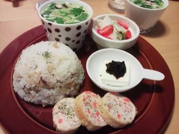 2014.01.26 お夕飯