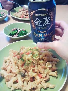 2014.02.09 お昼ご飯
