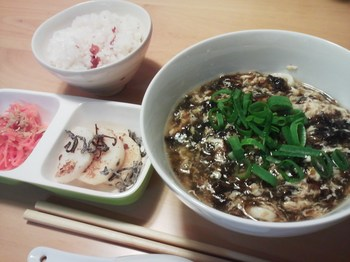 2014.02.12 お夕飯