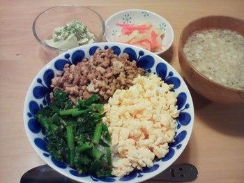 2014.02.17 お夕飯