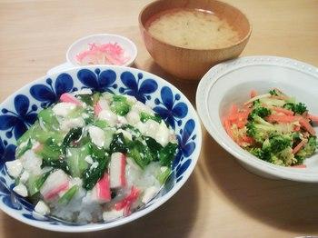 2014.02.18 お夕飯