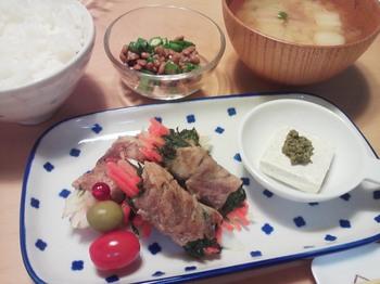 2014.02.26 お夕飯