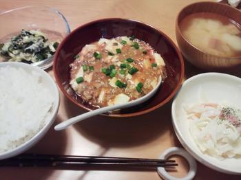 2014.04.13 お夕飯