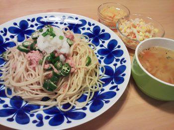2014.04.19 お夕飯