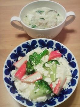 2014.05.09 お夕飯