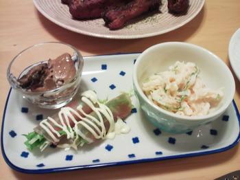 2014.05.30 お夕飯