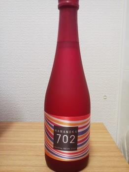 HANANOKA702