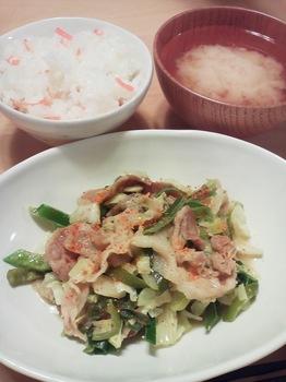 2014.06.23 お夕飯