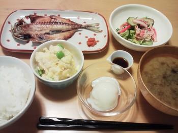 2014.08.24 お夕飯