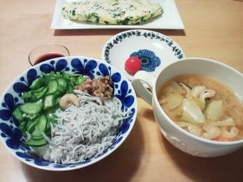 2014.09.13 お夕飯
