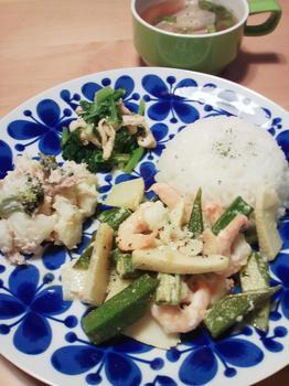 2014.09.15 お夕飯