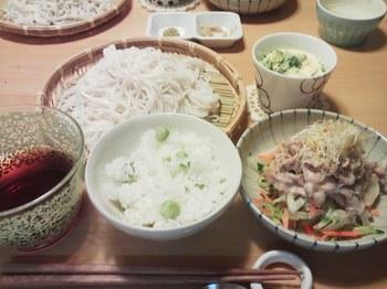 2014.09.20 お夕飯