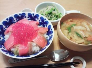 2014.09.23 お夕飯