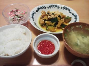 2014.09.24 お夕飯