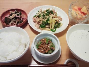 2014.10.15 お夕飯