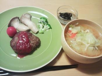 2014.11.03 お夕飯