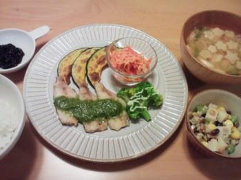 2014.11.08 お夕飯