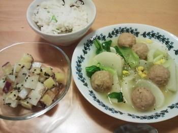 2014.11.16 お夕飯