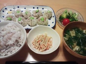 2014.11.23 お夕飯