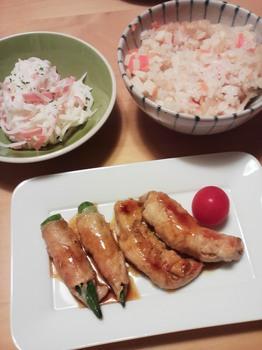 2014.11.24 お夕飯