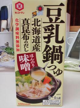 2015.02.11 お夕飯