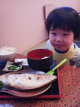 2015.05.05 魚や たけ庄_赤カレイ塩焼き