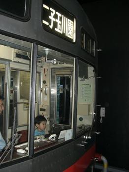 150520_電車とバスの博物館_2.JPG