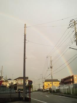 2015.09.09 虹