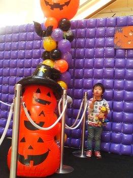 2015.10.13 Halloween