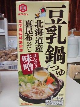 豆乳鍋つゆ