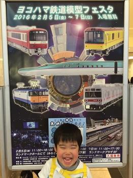 160205_よこはま鉄道模型フェスタ_6.JPG