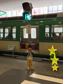160222_電車とバスの博物館_06.JPG