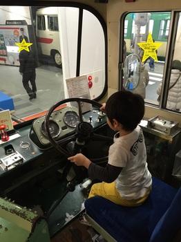 160222_電車とバスの博物館_11.JPG