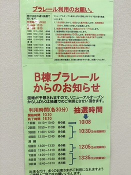 160222_電車とバスの博物館_13.JPG
