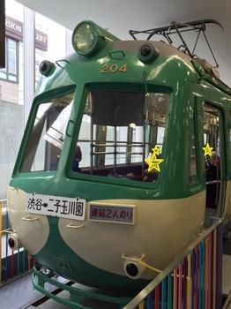 160222_電車とバスの博物館_17.JPG